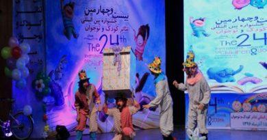 تئاتر کودک و نوجوان ما سرافکنده است
