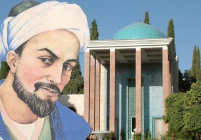 زندگی نامه سعدی شیرازی