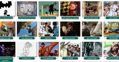 بیش از یک هزار کودک کردستانی