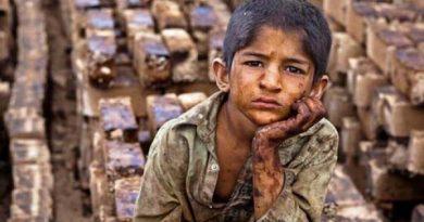 فقز کودکان کار